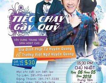 Tiệc Chay Gây Quỹ tại Trung Tâm Huyền Quang – May/6/2018 @ 5:30pm